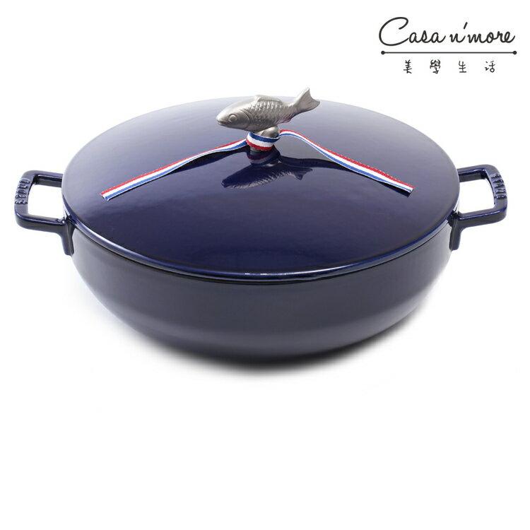 Staub 魚鍋 鑄鐵鍋 湯鍋 燉鍋 28cm 4.65L 藍色 法國製