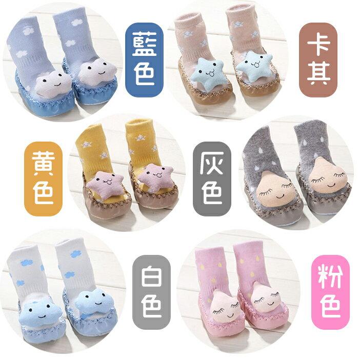 立體造型寶寶襪 保暖嬰兒襪 止滑襪 學步鞋(11-13CM) CA1258 好娃娃