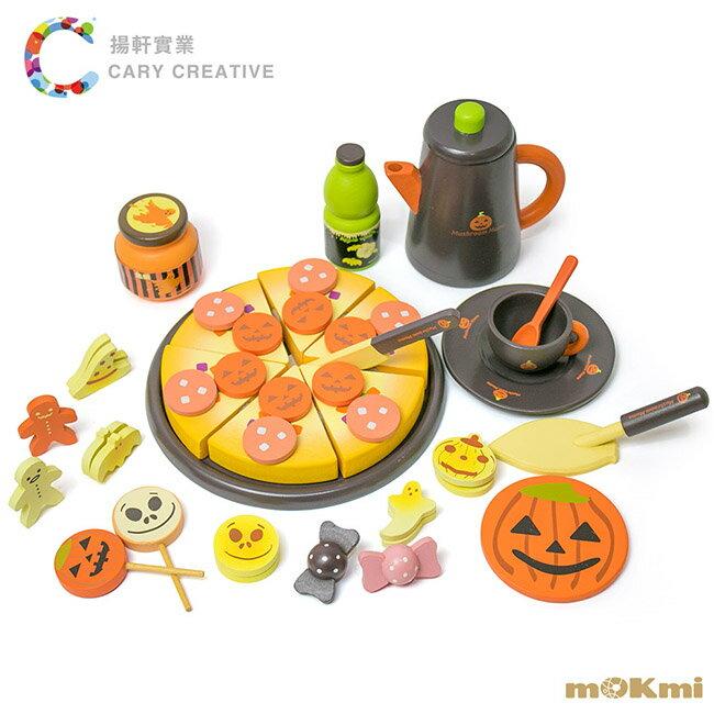 【木可米mOKmi x umu】木製家家酒-南瓜披薩玩具 MO100013