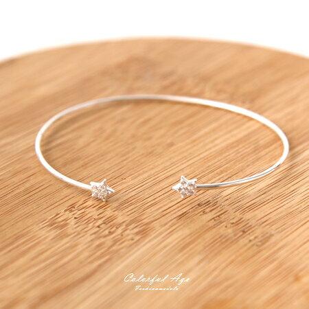 925純銀手鍊 C型開口星星水鑽 手環 混搭或單戴皆可 展現氣質 柒彩年代~NPA41~鑲