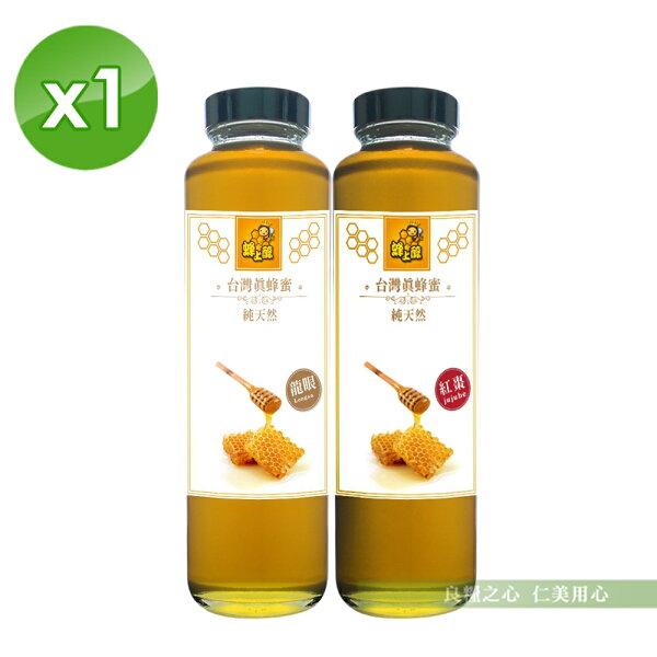 蜂上醇台灣真蜂蜜(850g瓶)x1_龍眼蜜紅棗蜜