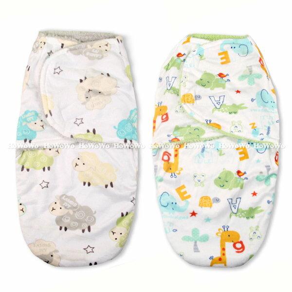 聰明包巾 秋冬款雙層短毛絨 懶人嬰兒包巾 0-6個月簡易包巾HS11115