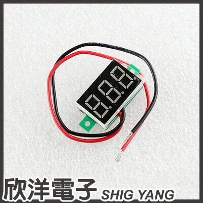 ※ 欣洋電子 ※ DC 2.5-30V 數字顯示電壓錶 顯示器紅光 (MTBV102R) /實驗室、學生模組、電子材料、電子工程、適用Arduino