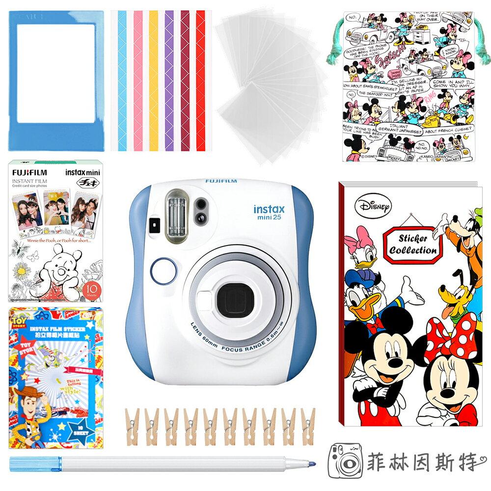 Fujifilm 富士【 instax mini25 白色  /  藍色 迪士尼套餐組 】拍立得相機 平行輸入 [一年保固] 菲林因斯特 0
