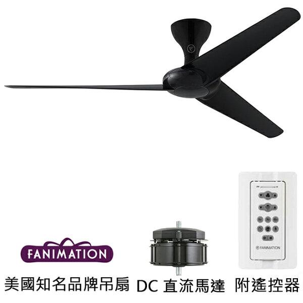 [topfan]FanimationDrone60英吋DC直流馬達吊扇(FPD6235GBL)亮黑色(適用於110V電壓)