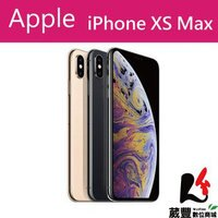 Apple 蘋果商品推薦雙十限定【現貨+預購】Apple iPhone XS MAX 6.5 吋 智慧型手機
