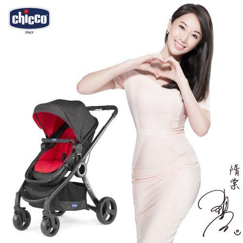Chicco urban plus個性化雙向手推車-紅 贈布套X3(顏色隨機出貨)★衛立兒生活館★