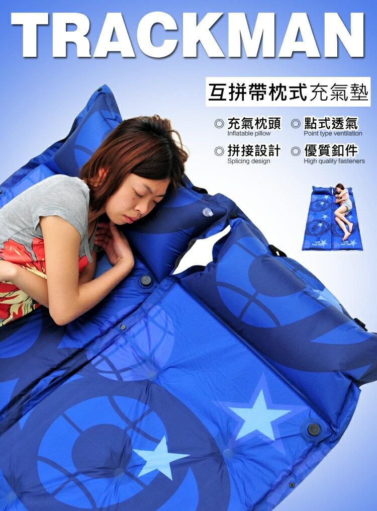 【悅.生活】Trackman_可互拼帶枕式自動充氣床墊/防潮墊(1入-星空限量版)