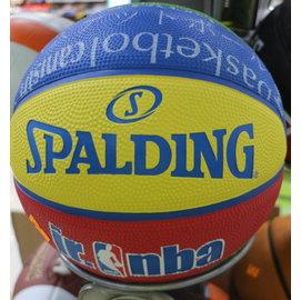 【陽光樂活】 斯伯丁 SPALDING 5 號 籃球  戶外橡膠籃球  NBA JR 彩色文字 SPA83047  #5