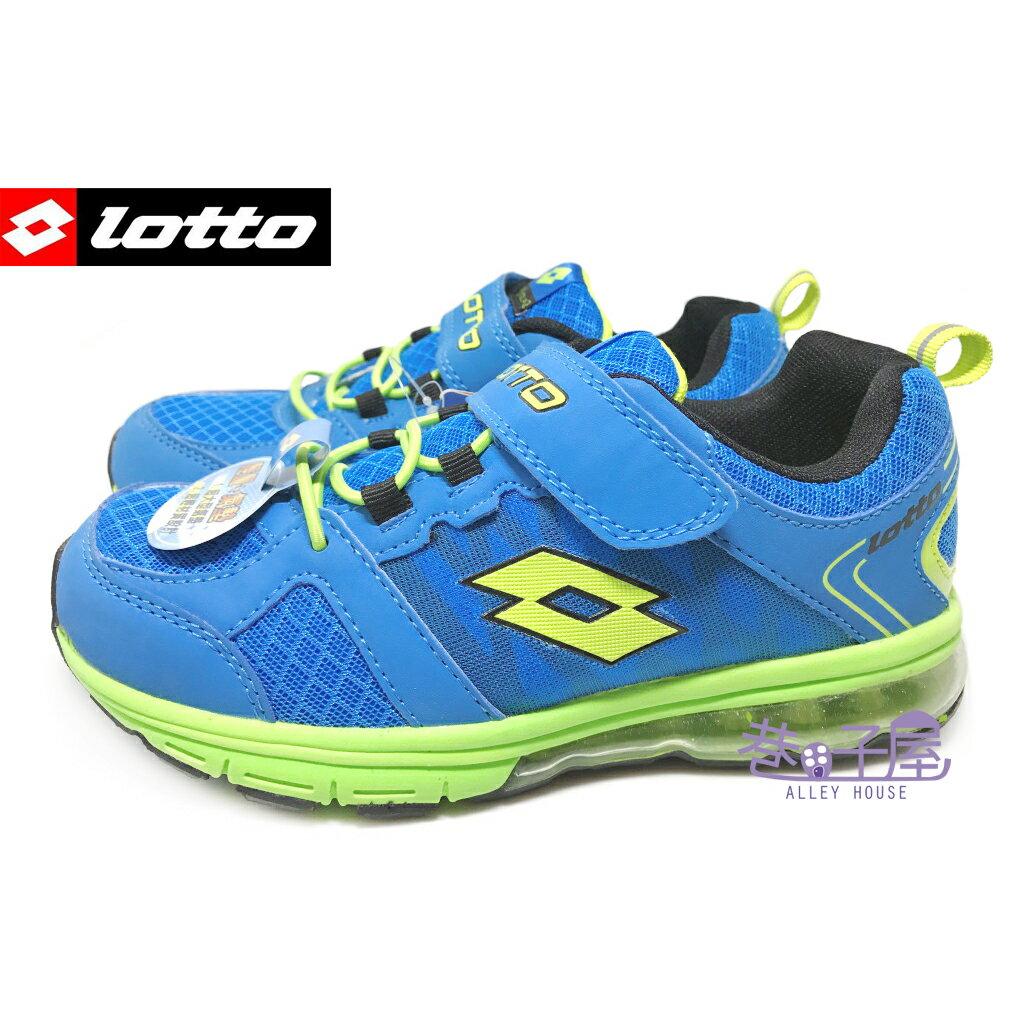 【巷子屋】義大利第一品牌-LOTTO 男童亮彩輕量氣墊運動慢跑鞋 [1356] 藍 超值價$450