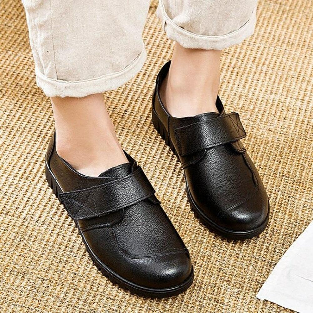 免運 媽媽鞋 媽媽鞋單鞋舒適軟底平底中老年女鞋真皮中年老人防滑奶奶皮鞋春秋