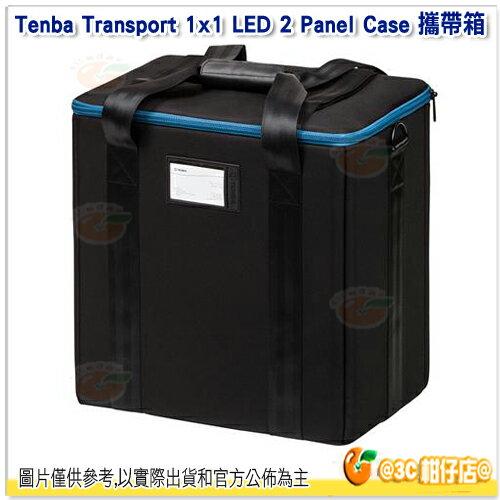 TenbaTransport1x1LED2PanelCase攜帶箱636-551公司貨LED燈包保護套