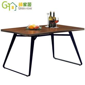 【綠家居】馬布里 木紋4.5尺實木餐桌
