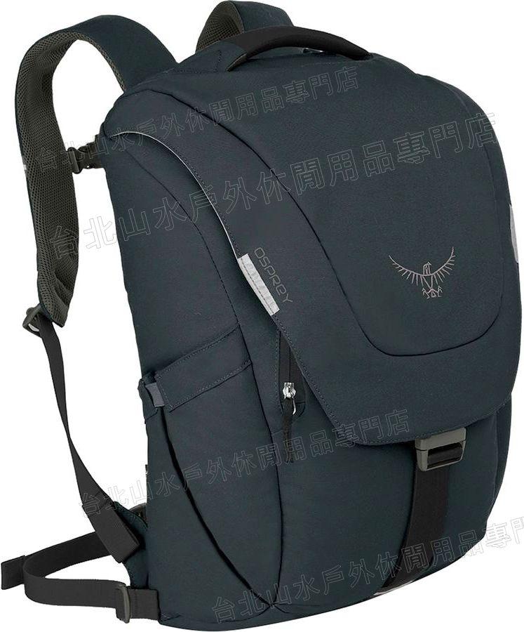 Osprey 日用後背包/電腦包 男款 Flapjack Pack 21L黑