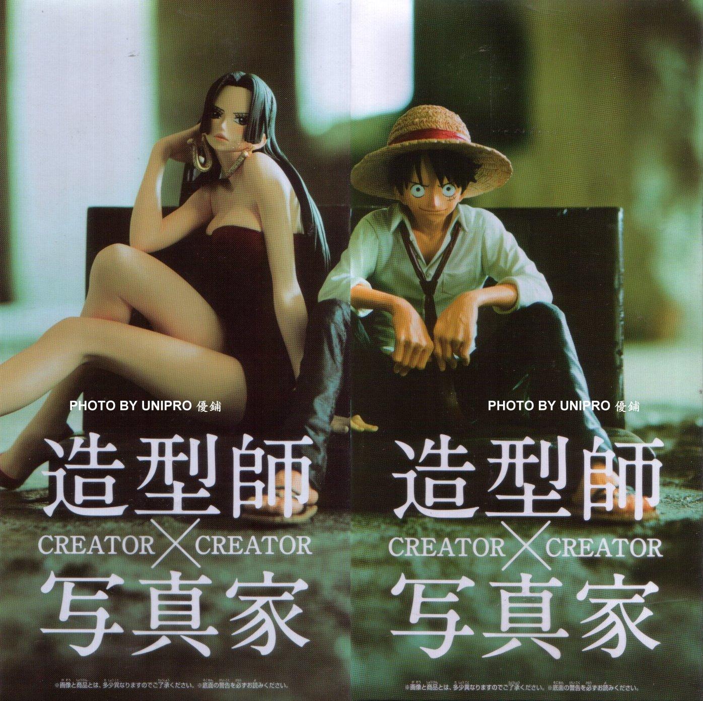 台灣代理版 CREATOR X CREATOR  魯夫 A款 + 女帝 A款 一套兩款 王下七武海 造型師 寫真家 海賊王 航海王 公仔