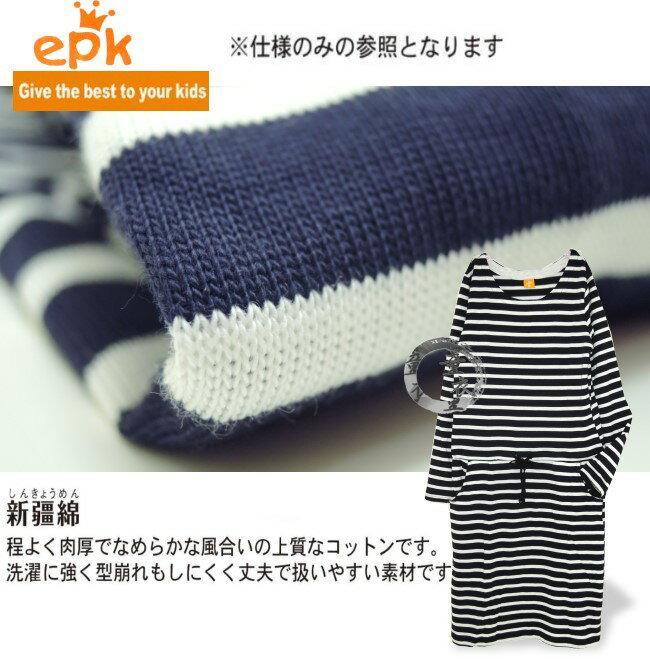童衣圓~AG105~AG105條紋連身裙 epk 長袖 圓領 色織 針織 條文 洋裝 長裙
