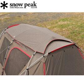 川山岳海 [ Snow Peak ] Land Lock 別墅帳 頂布 /  SP TP-671用 /  公司貨 TP-670SR