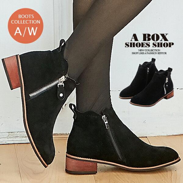 格子舖:【KS8812】3.5CM粗低跟短筒靴子短靴馬汀靴側拉鍊穿拖絨面材質黑色
