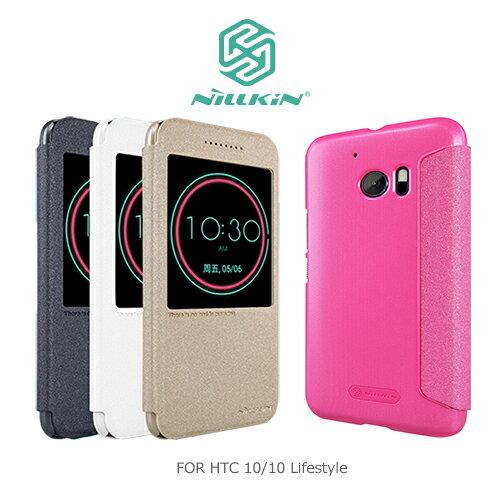 HTC 10/10 Lifestyle 星韵皮套