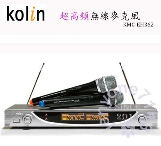 【kolin歌林】超高頻無線麥克風/卡拉OK/會議/家庭 KMC-EH362