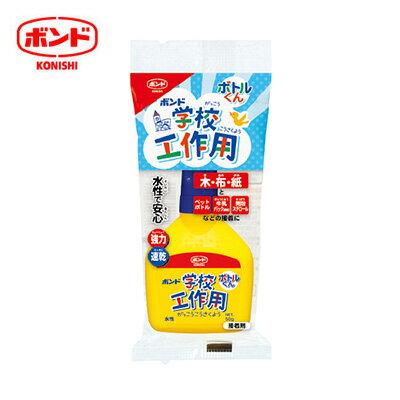 KONISHI 日本 小西 5421 學校作業專用接著劑 (安全水性) 50g /支