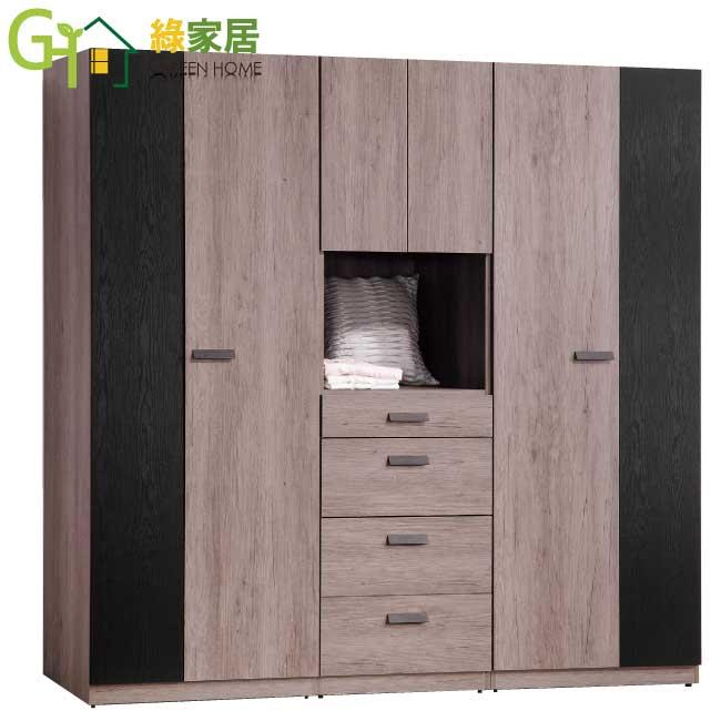 【綠家居】梅琳 薰衣草7.3尺開門式衣櫃組合(三吊桿+五抽屜+開放層格)