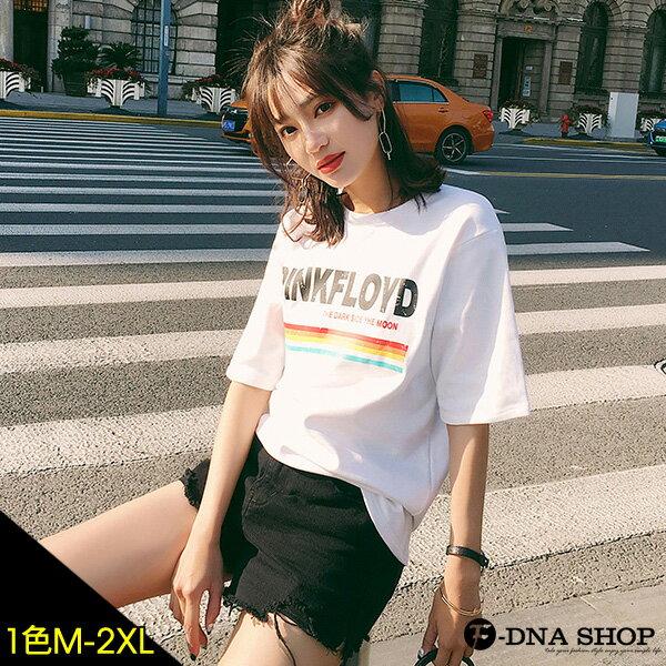 F-DNA★PINKFLOYD彩虹條紋圓領短袖上衣T恤(白-M-2XL)【ET12627】