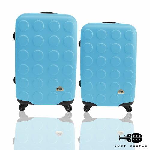 Just Beetle積木系列28吋+24吋輕硬殼旅行箱 / 行李箱 4