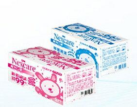 現貨 3M Nexcare 醫用口罩兒童適用(清爽藍) (粉紅)5枚/包x10包 盒裝(50片) 兩色可選擇【滿$2000輸入2109200Health再95折 樂天網銀結帳10%回饋】