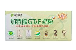 加特福GT&F奶粉30包 (六盒共180包),加贈限量攪拌棒,20小包,贈送2019年桌曆,送完為止,來電享優惠