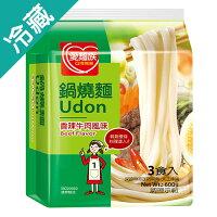 日本泡麵推薦到愛麵族香辣牛肉鍋燒麵200g*3入【愛買冷藏】就在愛買線上購物推薦日本泡麵