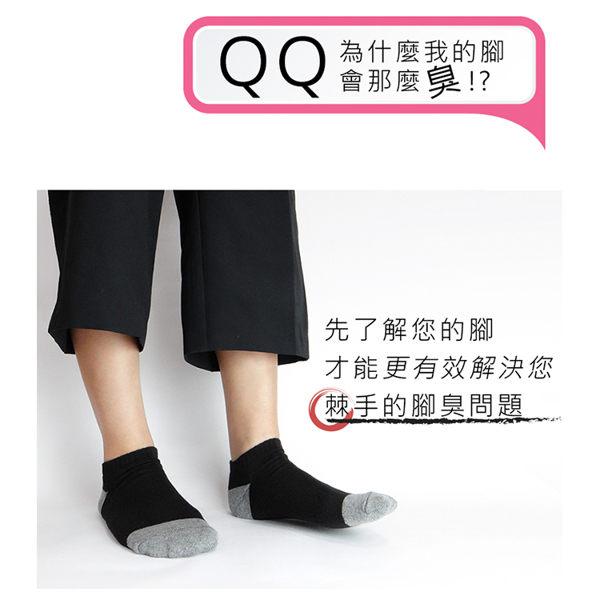 竹炭船型氣墊襪【12雙組】毛巾底運動襪 船型襪 除臭襪【綾羅綢緞】