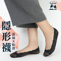 隱形襪 蕾絲透膚止滑隱形襪 襪套 短襪 止滑襪 超隱形襪 花邊蕾絲 不滑落 淑女襪【綾羅綢緞】077