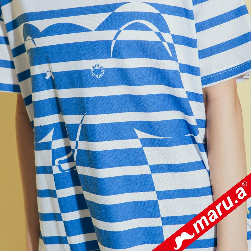 【maru.a】親子裝童趣感小飛象條紋T-Shirt(2色)8321228  /  8351221 4