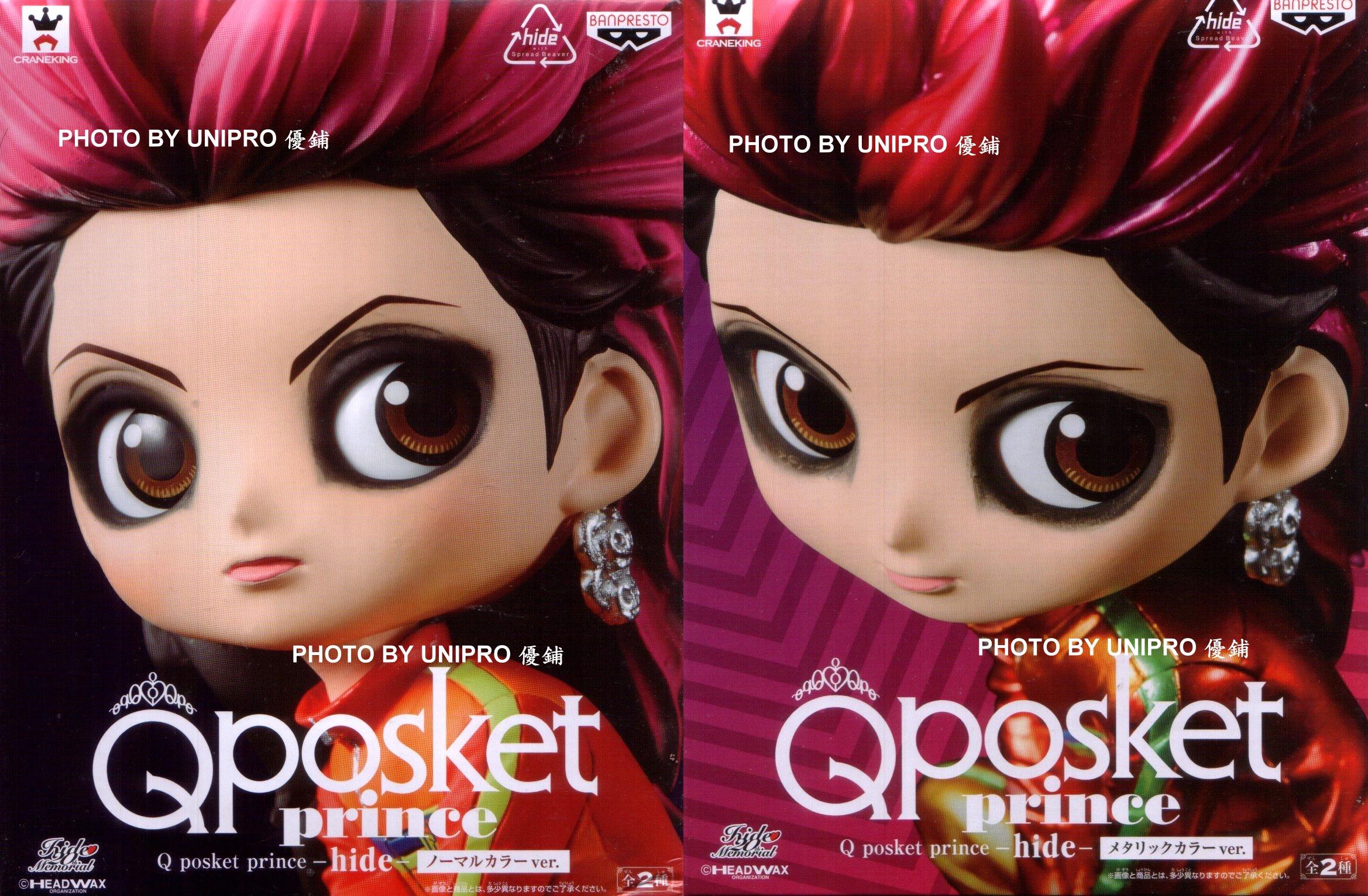 *不挑盒況* 日版 Q Posket Prince Hide X-Japan 松本秀人 王子 一套兩款 Qposket Characters -Hide- 公仔