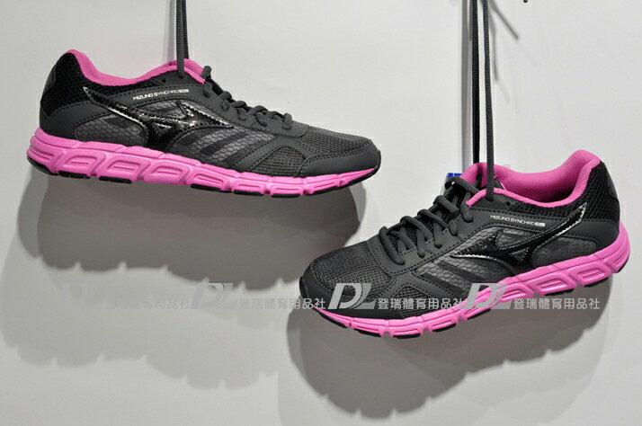 【登瑞體育】MIZUNO 女慢跑鞋 - J1GF162809