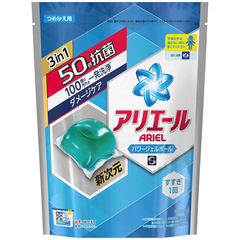 第一代洗衣球出清~日本 P&G 洗衣球 威力球 (超級除臭加強型補充包/綠草香)437g