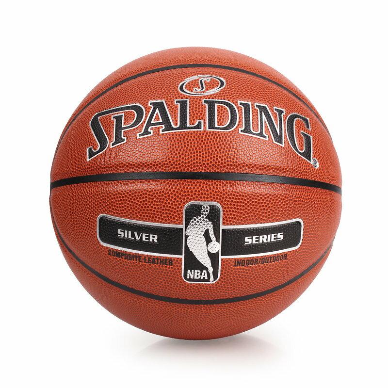【登瑞體育】SPALDING 新款NBA PU7號籃球_SPA76018