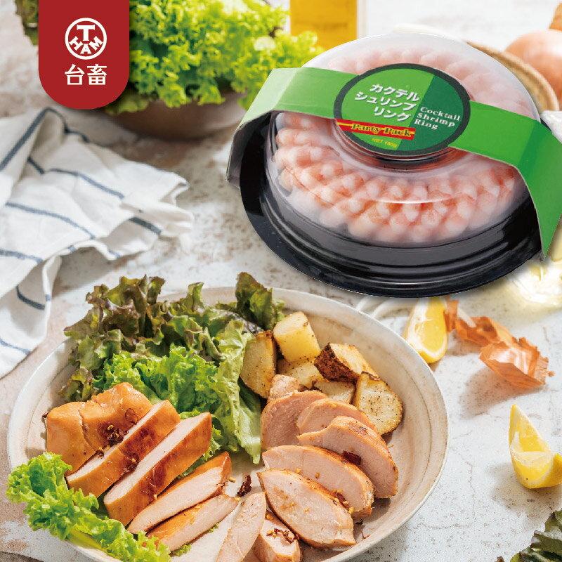 【台畜】雞胸肉6包+剝殼即食蝦圓盤組 0