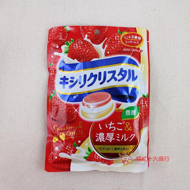 【0216零食會社】日本三星三層喉糖草莓味56g