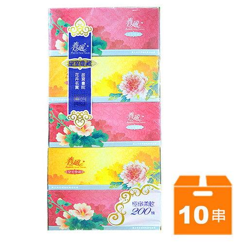 春風 盒裝面紙 (200抽x5盒)x10串/箱