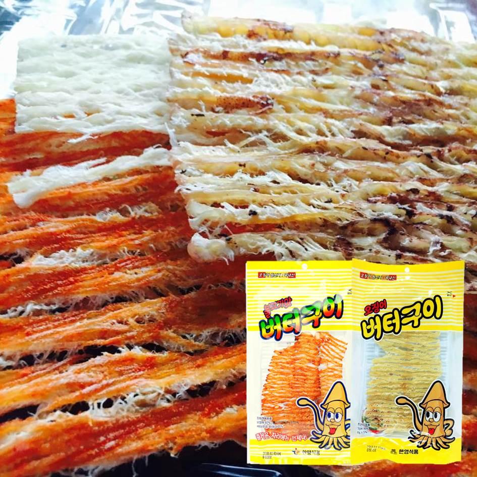 【HANYANG】韓國魷魚乾-奶油風味 / 烤肉醬風味 30g 버터구이(불고기맛) 韓國進口珍味零食 3.18-4 / 7店休 暫停出貨 0