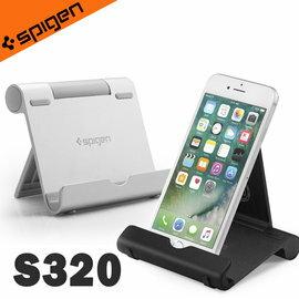 【韓國SpigenS320穩固高品質鋁製手機平板支架-平板手機通用高級鋁材質穩固支撐iPad支架iPhone支架】【風雅小舖】