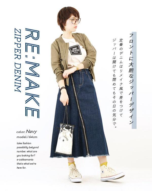 日本e-zakka / 休閒牛仔短裙 / 33163-1801198 / 日本必買 代購 / 日本樂天直送(3900) 2