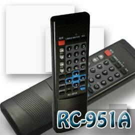 【遙控天王】RC-951A ( Panasonic 國際牌) 原廠模具 全系列電視遙控器  **本售價為單支價格**