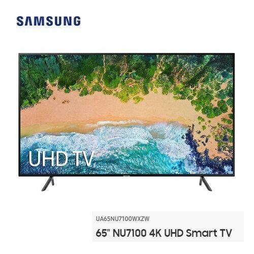 【滿3千,15%點數回饋(1%=1元)】SAMSUNGUA65NU7100WXZW65型三星UHD4KSmart電視(含基本安裝)公司貨免運費12分期0%