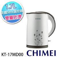 CHIMEI奇美到CHIMEI奇美 1.7L雙層防燙不鏽鋼快煮壺 KT-17MD00