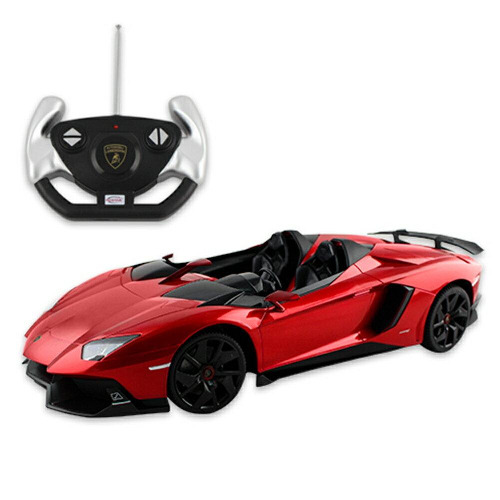 【瑪琍歐玩具】1:12 LAMBORGHINI AVENTADOR J 遙控車/57500 2021禮物 玩具