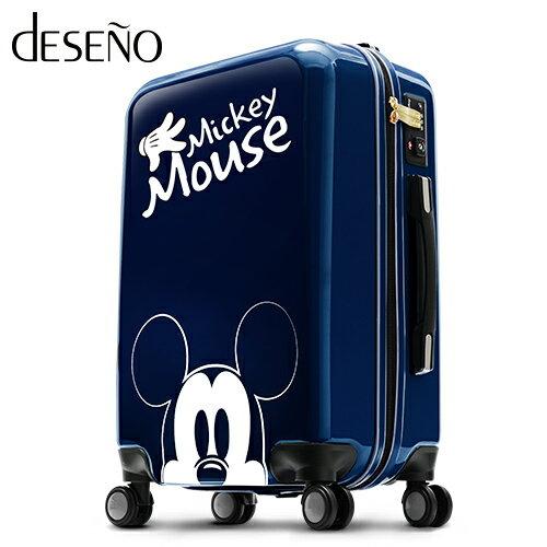 【加賀皮件】Deseno迪士尼Disney米奇米妮可愛奇幻之旅多色鏡面拉鍊箱旅行箱20吋行李箱CL2609