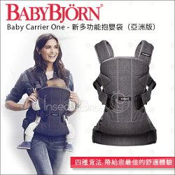 ✿蟲寶寶✿【瑞典 BABYBJORN】Carrier One 新多功能抱嬰袋 灰色 亞洲特別版